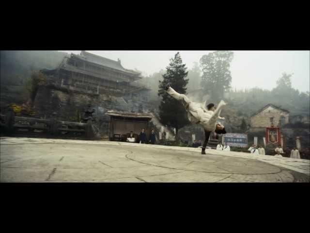 映画『レジェンド・オブ・トレジャー 大武当(だいぶとう) 失われた七つの秘宝』予告編