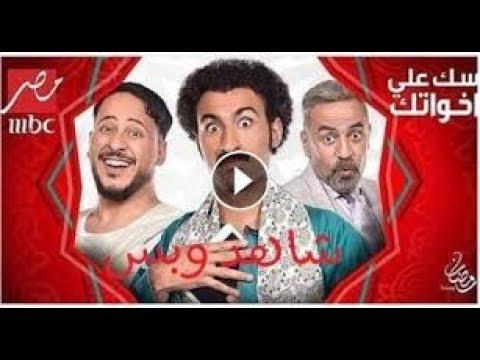 تحميل مسرحيات مسرح مصر