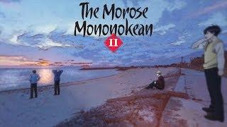 The Morose Mononokean II - Ending | 1%