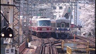 南海高野線 三日市町駅での電車発着と通過の様子撮影まとめ 2018 X9
