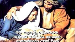 Sinhala Christmas Song 3