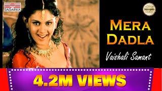 Mera Dadla / Vaishali Samant / Avadhoot Gupte / Bosco Caesar/Sagarika Music