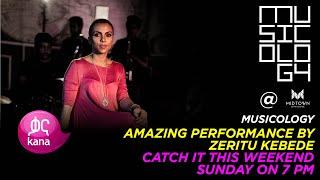 Zeritu Kebede ዘሪቱ ከበደ New Ethiopian Music Video 2019 |Musicology