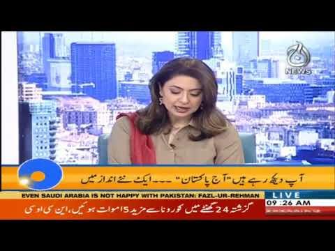 Aaj Pakistan With Sidra Iqbal | 19 October 2020 | Aaj News