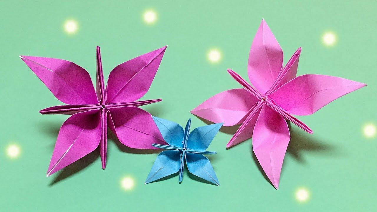 【折り紙】花の簡単で可愛い折り方【音声解説で分かりやすい!】1枚で作れる子供向けの折り紙