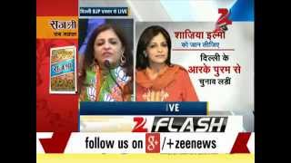 Former AAP leader Shazia Ilmi joins BJP