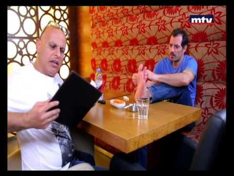 Mafi Metlo - 26/11/2015 - خالص