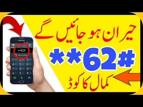 Best Code For All Networks Telenor,Zong,Warid,Ufone And Mobilink Jazz thumbnail