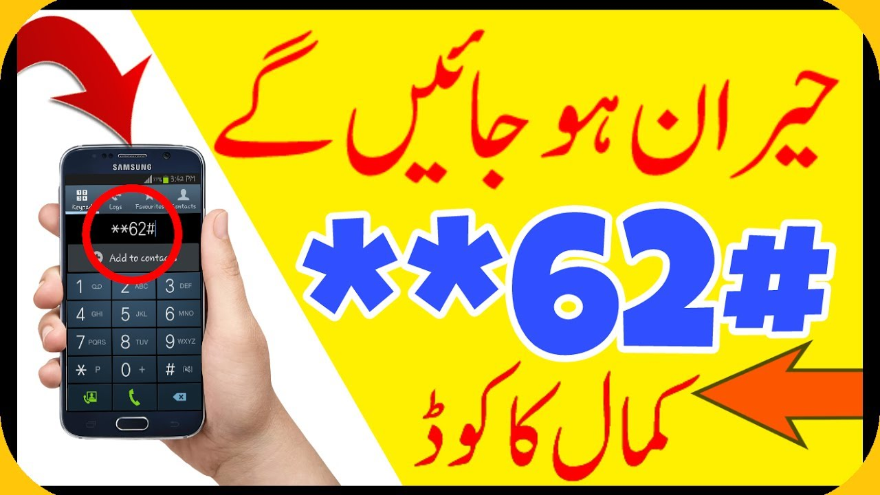 Best Code For All Networks Telenor,Zong,Warid,Ufone And Mobilink Jazz #1