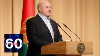 Лукашенко: \