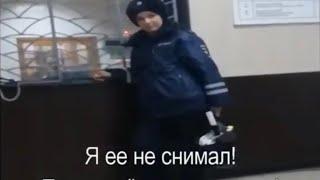 Открыла рот получила дисциплинарку иДПС Хуторская «Меня снимают сообщи Руководству...».