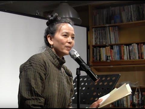 AAWWTV: Migrant Father Fragment with Lê Thị Diễm Thúy, Q.M. Zhang, Hua Hsu