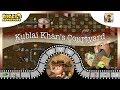[~China Father~] #14 Kublai Khan's Courtyard - Diggy's Adventure