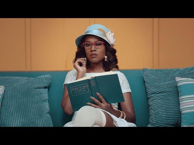 I'm Still Here OFFICIAL VIDEO Juliana Kanyomozi  2017.