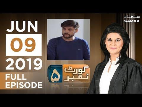 Dost ki peeth pe Khanjar | Court Number 5 | SAMAA TV | 9 June 2019