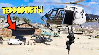 РАБОТАЕТ СПЕЦНАЗ! Террористы захватили АЭРОПОРТ! - GTA 5 Игра за Полицейского (Моды ГТА 5)