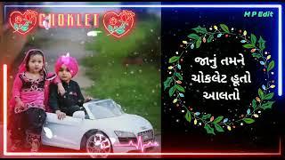 status video Gujarati song 2021