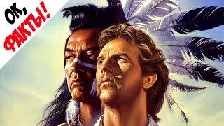 ОК, ФАКТЫ! #8 - Фильмы в жанре вестерн / OK, FACTS! #8 - Western movies