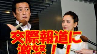 神田 熱愛報道に激怒「笑って過ごせない」と否定、三船も「火のないところに煙」 1月9日(土)10時6分配信 thumbnail