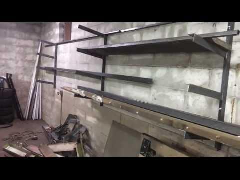 My Wall Mounted Metal Storage Rack