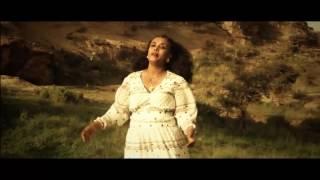 Trhas Kobeley   Eman Bihaki New Ethiopian TraditionalTigrigna Music Official Video hLEf0t lrIc
