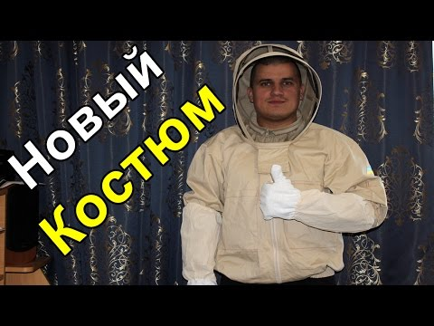 Beekeeping, beekeeper suit Martynenko VS, the new season in the apiary.