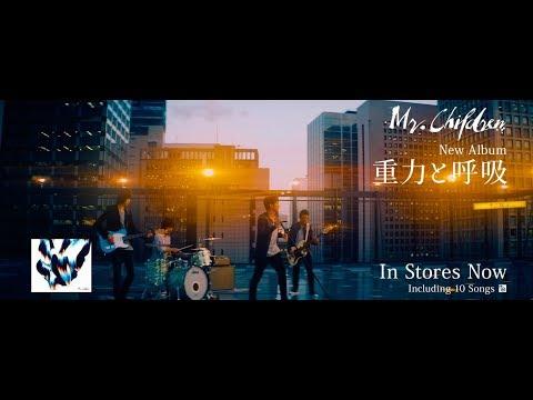 Mr.Children 「重力と呼吸」New Album SPOT_B