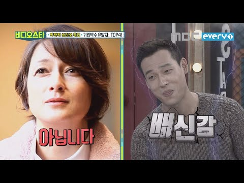 (Video Star EP.88) What is Kolleen Park's answer?