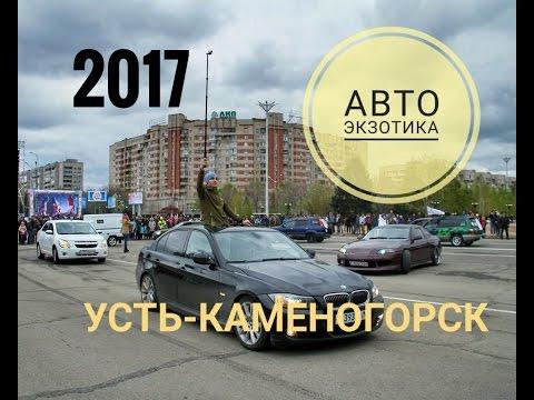 Знакомства в Усть-Каменогорске. Сайт знакомств в Усть
