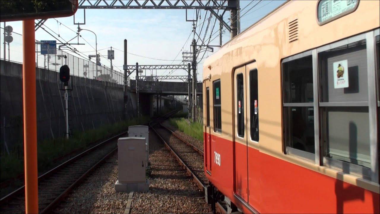 阪神武庫川線7890形と7861形東鳴...