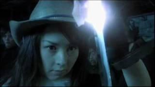 Tsuki vs Onechanbara (お姉チャンバラ), featuring 'White Garden' (白...