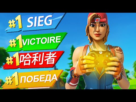 Winning On Every Fortnite Server With CONTROLLER...