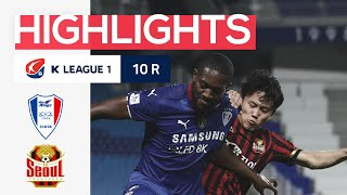 [하나원큐 K리그1] 10R 수원 vs 서울 하이라이트 | Suwon vs Seoul Highlights (20.07.04)