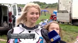 XSPORT-MOTO. Мотокросс в Мирнограде 2019