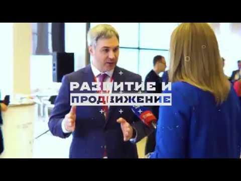 Стартап Тур 2019 Тольятти в технопарке Жигулевская долина