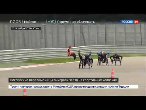 V полумарафон Рецепт-Спорт в репортажеРоссия -24, 12.10.19