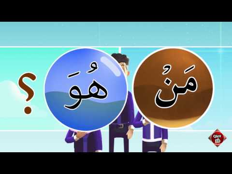 First 10 episodes | Understand Quran and Salaah Easy Way | illustrated