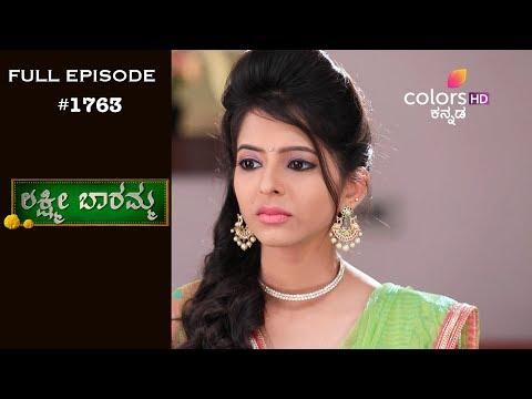 Lakshmi Baramma - 18th October 2018 - ಲಕ್ಷ್ಮೀ ಬಾರಮ್ಮ - Full Episode