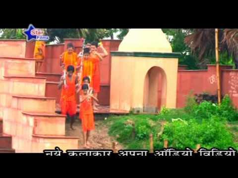 HD New 2014 Bhojpuri Bolbam Song    Jalwa Dhare Ke Ta Dharti    Sandeep Raj