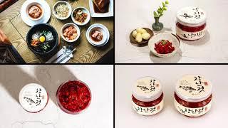 세상 맛있는 젓갈 food and joy for kor…