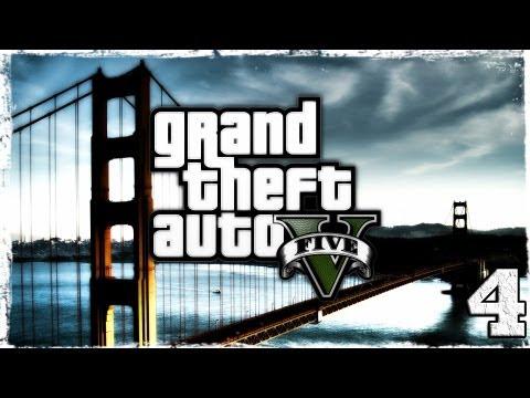 Смотреть прохождение игры Grand Theft Auto V. Серия 4 - Самая. Эпичная. Погоня.