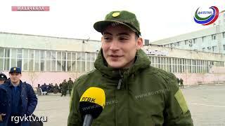 Весенний призыв. Три тысячи дагестанцев пополнят ряды российской армии