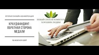 видео 6 вопросов про успешное BTL-продвижение