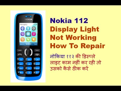 Nokia 112 Display Light Is Not Working, How To Fix It