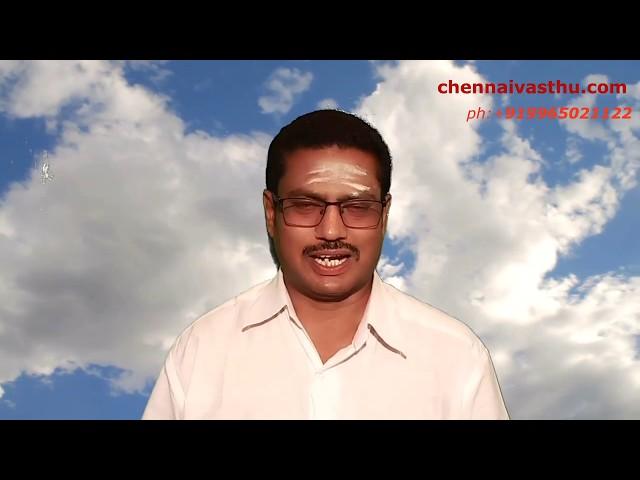 வீட்டு கதவு வாஸ்து , Door vastu in Tamil