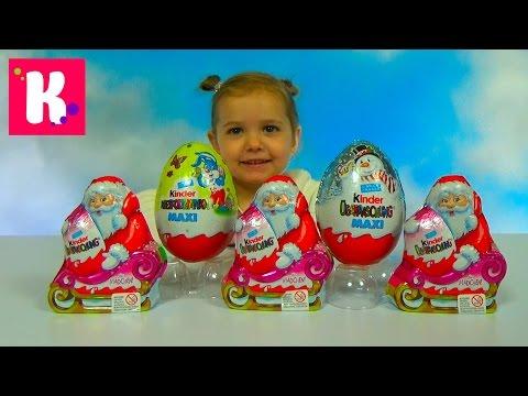 Новогодние Kinder Surprise Christmas  Обзор игрушек
