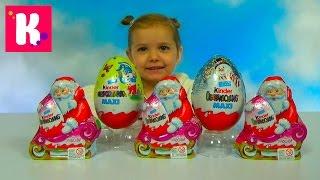 Новогодние Киндер сюрприз яйца распаковка игрушек Kinder Surprise Christmas toys