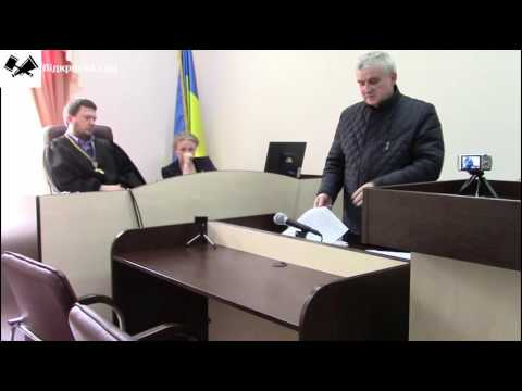 Скарга на бездіяльність посадових осіб прокуратури м. Києва