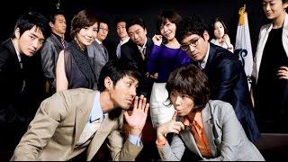 韓国ドラマ 市役所、私 11話 日本語字幕