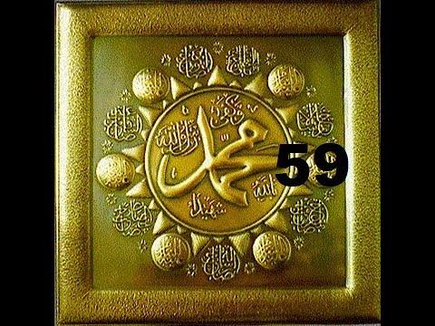 Download KH. Muhammad Rindwan (Guru Kapuh) - Sejarah Rasulullah 59 - Kitab Sirah Nabawiyah MP3 MP4 3GP